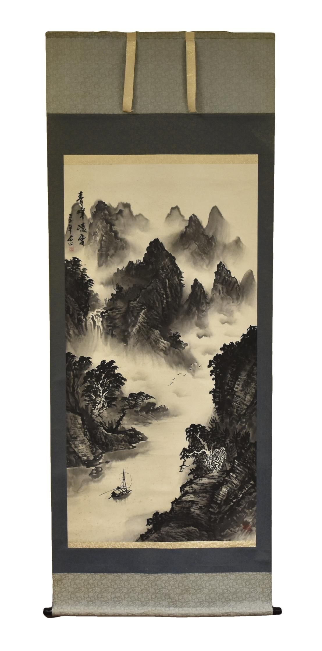 """Chinese Scrolling Painting of Mountain ,""""Shi Gong"""""""