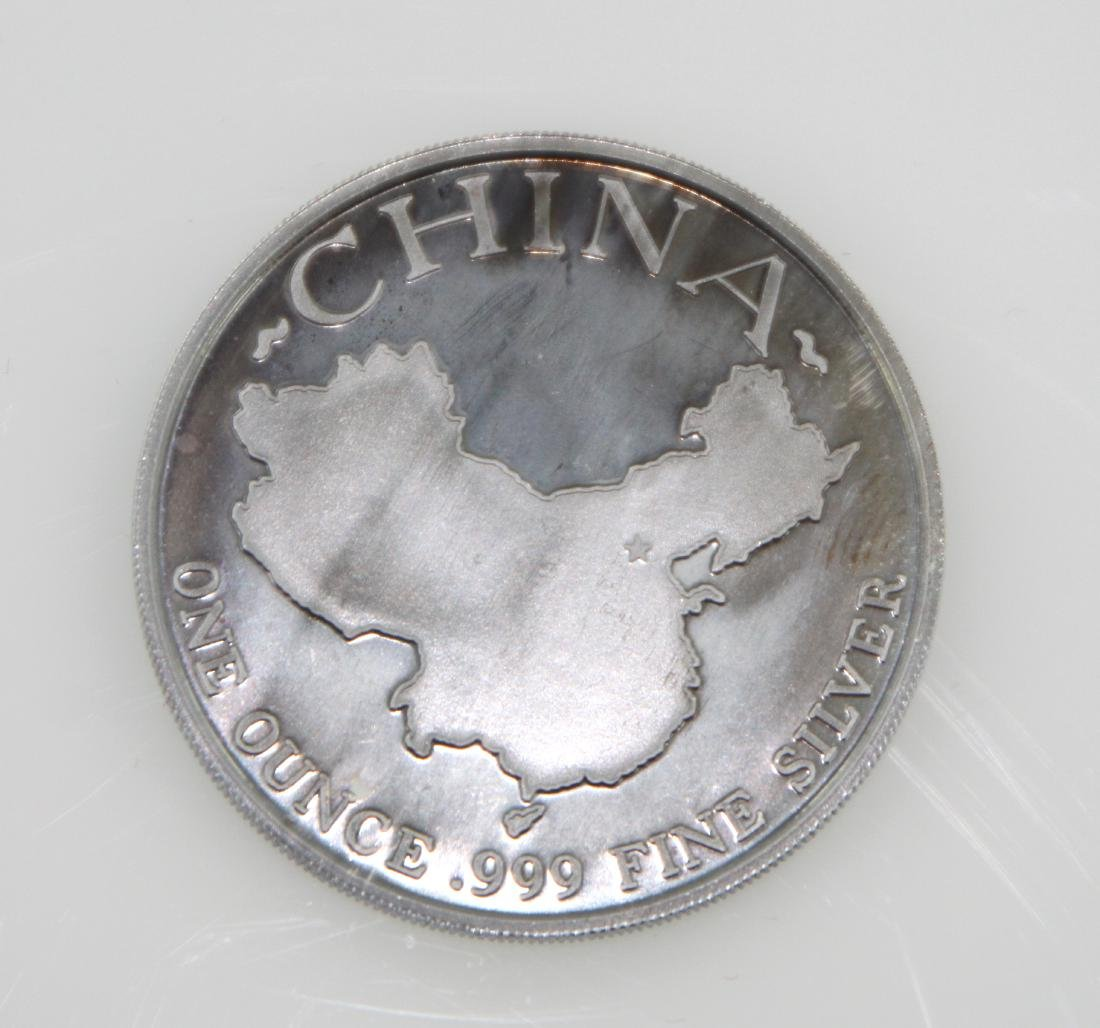 (1) 1993 Panda Chinese Silver Coin - 2