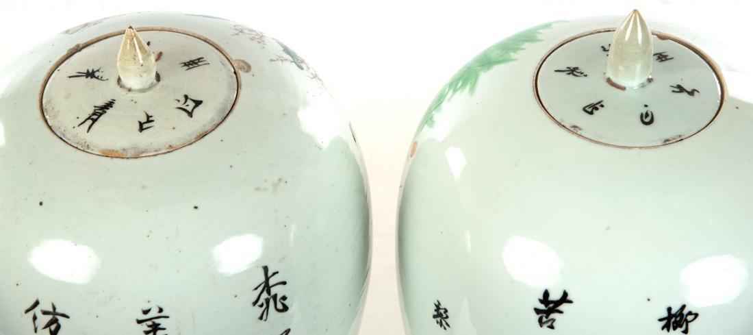 Pair of Famille Verte Chinese Vases c. 1900 - 3