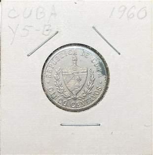 Rare Antique Cuban Coin