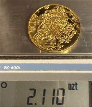 Star of Bethlehem Huge Sterling Golden Silver Medal