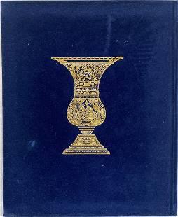 "Vintge Judaica ""The Haggadah"" by Arthur Szyk"