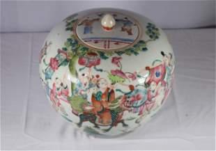 Vintage Porcelain Oriental Ginger Jar with Cover