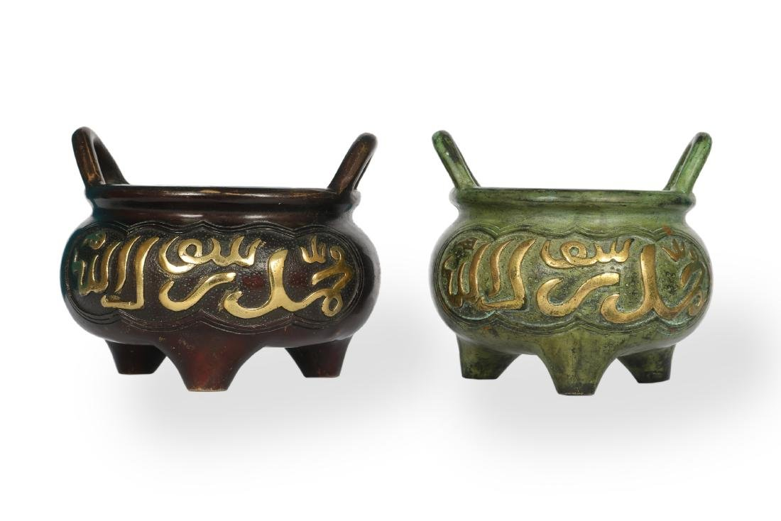 PAIR OF BRONZE AND GOLD ARABIC INCENSE BURNER XUANDE - 2