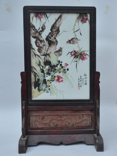 A FAMILLE ROSE PORCELAIN SCREEN QING DYNASTY.