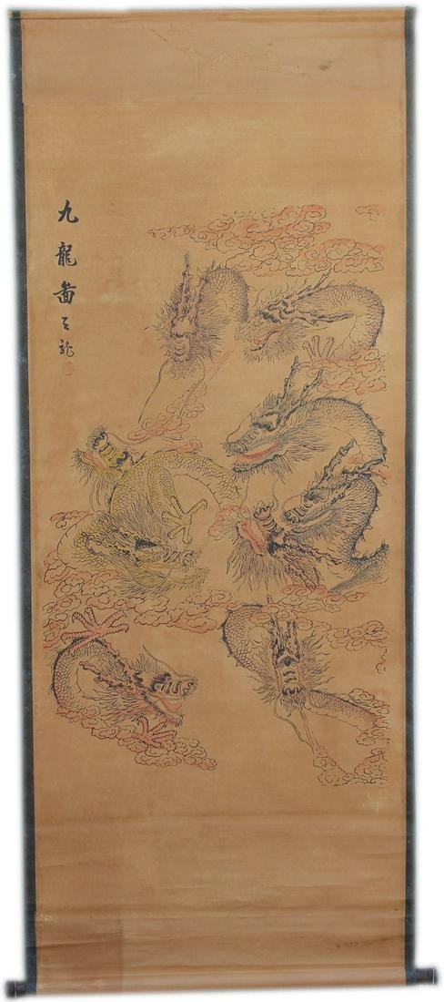 A INK & COLOR 8-DRAGON PAINTING QING DYNASTY.