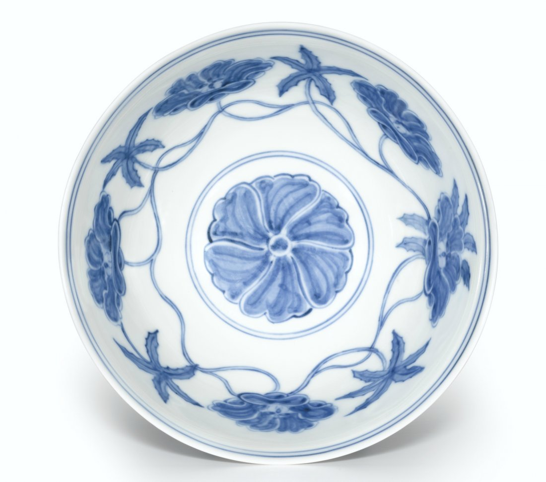 AN-EXTREMELY RARE A BLUE & WHITE PALACE BOWL CHENGHUA.