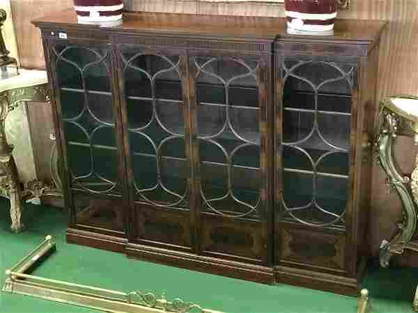 Stylish Edwardian mahogany breakfront floor bookcase