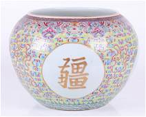 A Chinese Famille Jaune Porcelain Jardiniere