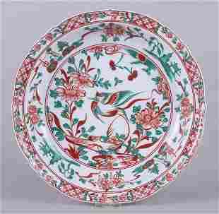 A Japanese Porcelain Bowl