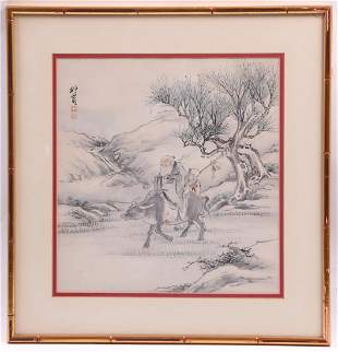 Chinese School 20th Century Watercolor