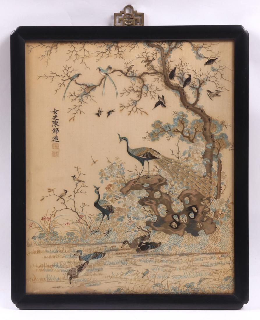 A Chinese Silk Embroidered Panel