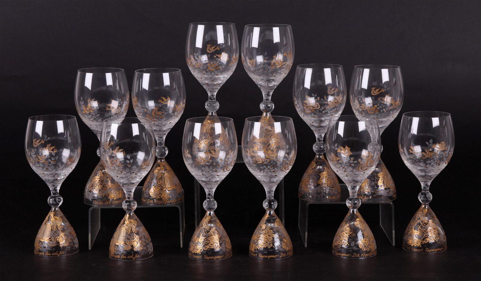 Bjorn Wiinblad, Rosenthal, Magic Flute Water Goblets