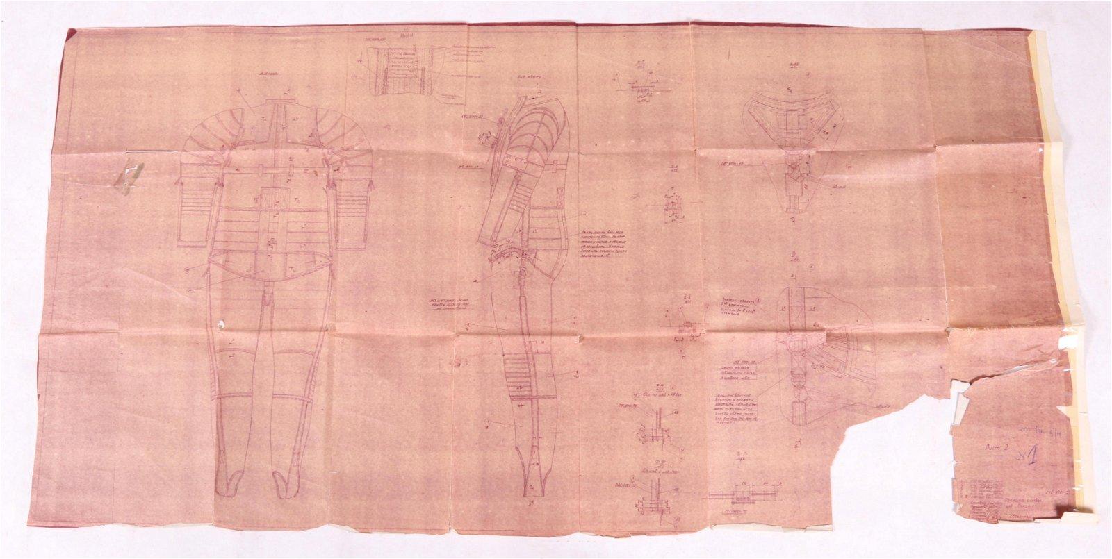 Russian Cosmonaut Space Suit Blueprints / Schematics