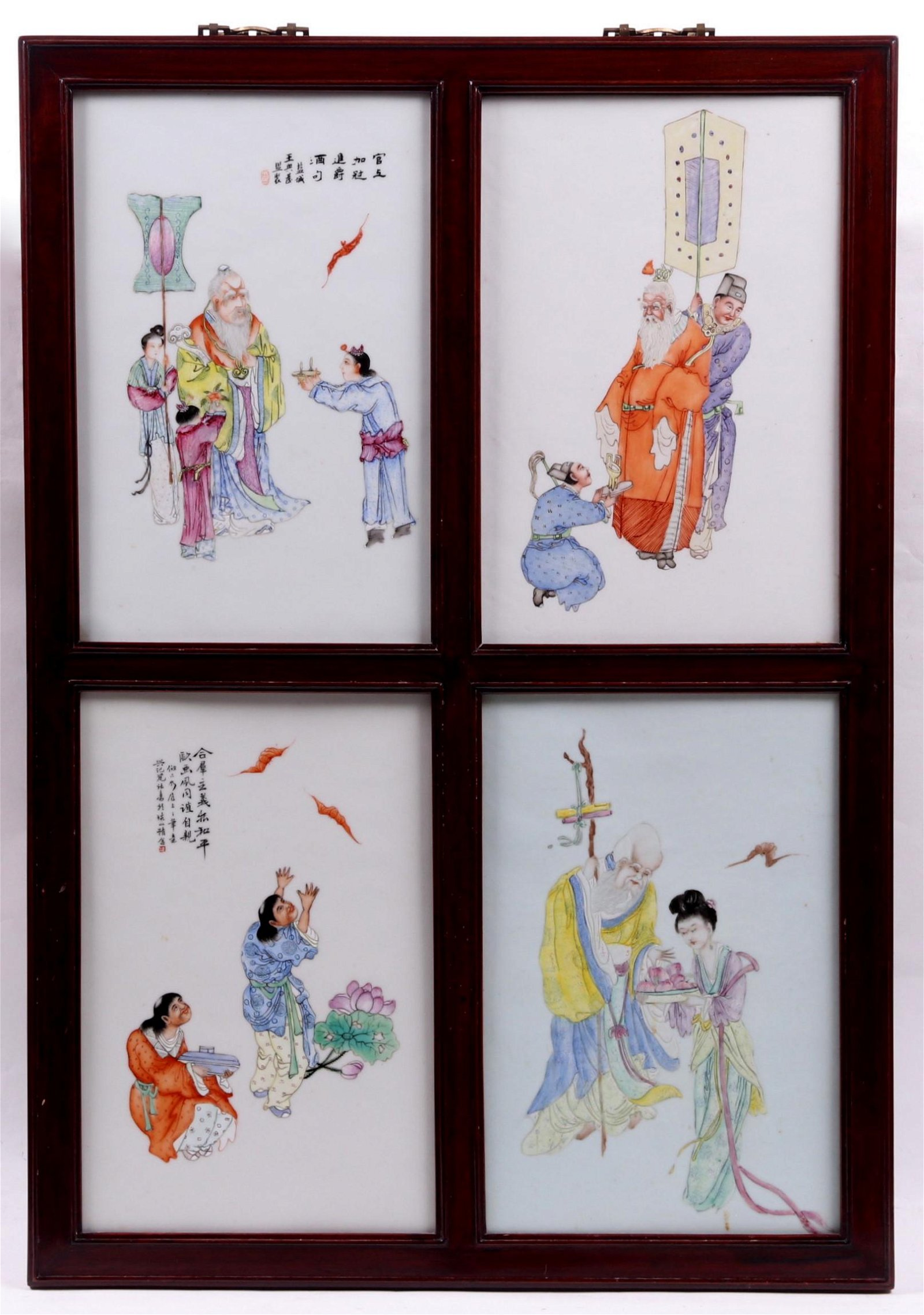 A Set of Four Chinese Tiles, 20th Century