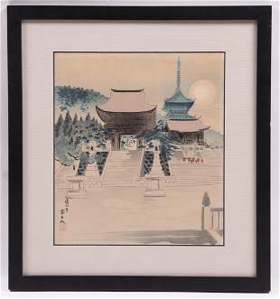 Tokuriki Tomikichiro 19021999 Woodblock Print