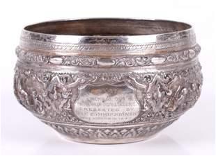 A Burmese Silver Bowl