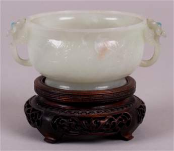 A Chinese Jade Censer