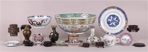 Estate Lot, Chinese Porcelain, Enamel, Etc...