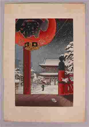 Koitsu Tsuchiya, Japanese Woodblock Print