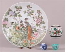 Four Pieces of Chinese Porcelain