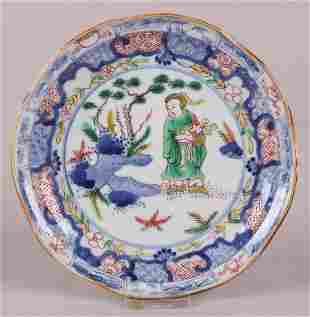 A Japanese Porcelain Plate, Edo Period