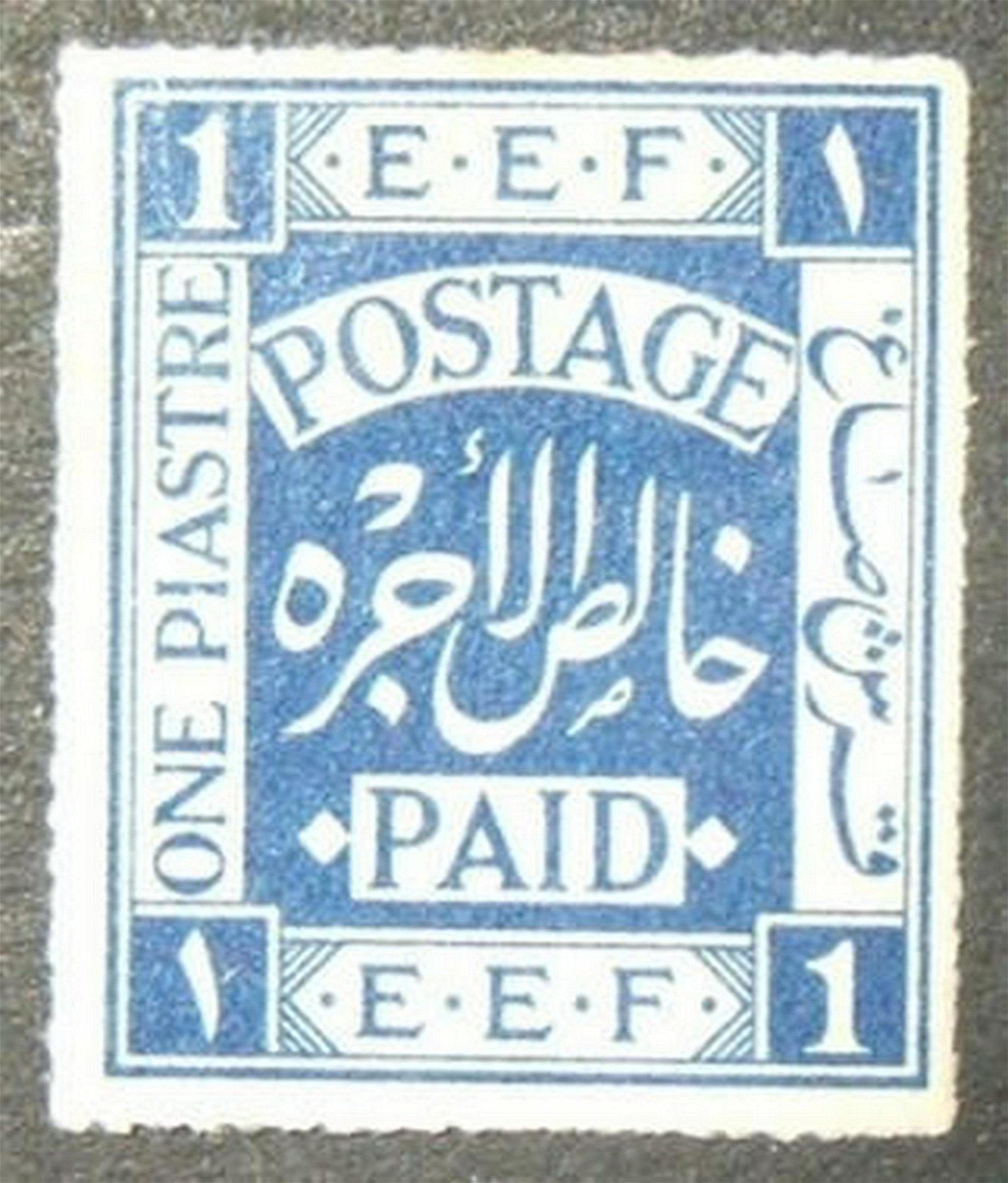 Mandate Blues #1 unused 1 Piaster stamp; right-aligned