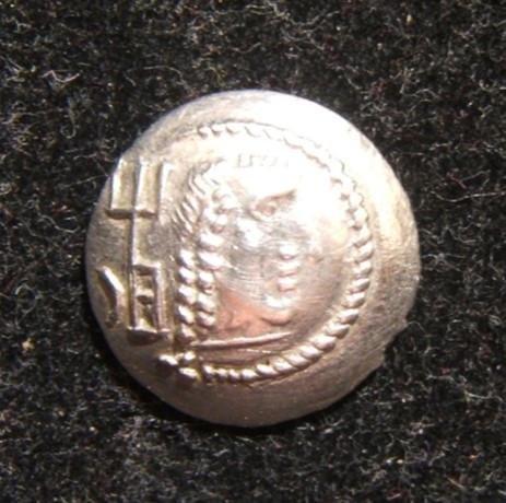 Ancient Arabia Felix Himyarite Amdan Bayyin Quinarius