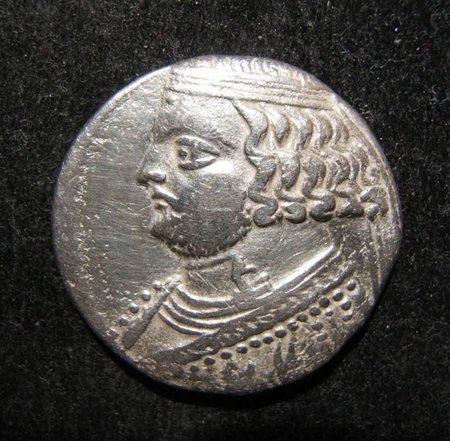 Ancient Eastern Parthian Kingdom Orodes II AR