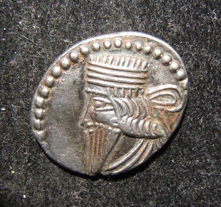 Ancient Eastern Parthian Kingdom Vologases III AR