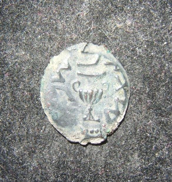 Judaean Great Revolt 1st Jewish-Roman War AE Pruta Year