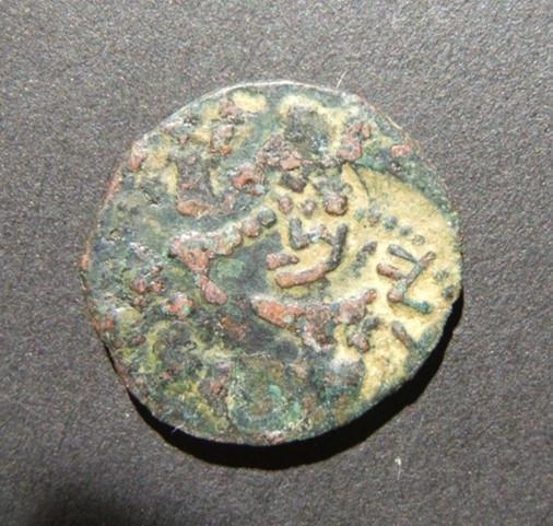 Great Revolt 1st Jewish-Roman War double-struck AE