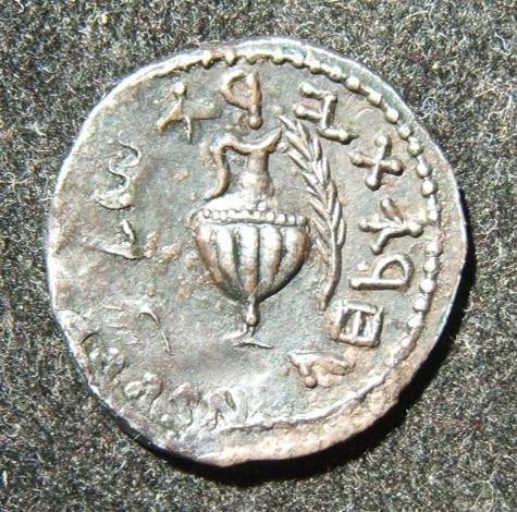 Ancient Judean Bar Kokhba revolt undated zuz/silver