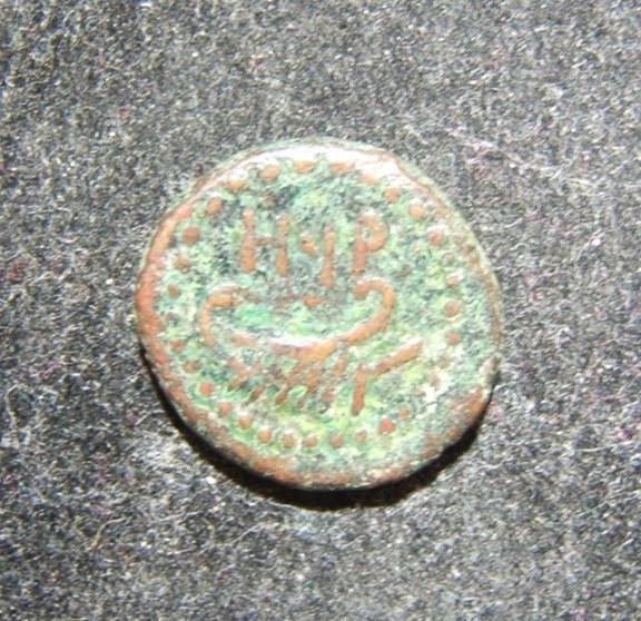 Ancient Philistia/Judaea/Askalon AE coin 94-95 AD,