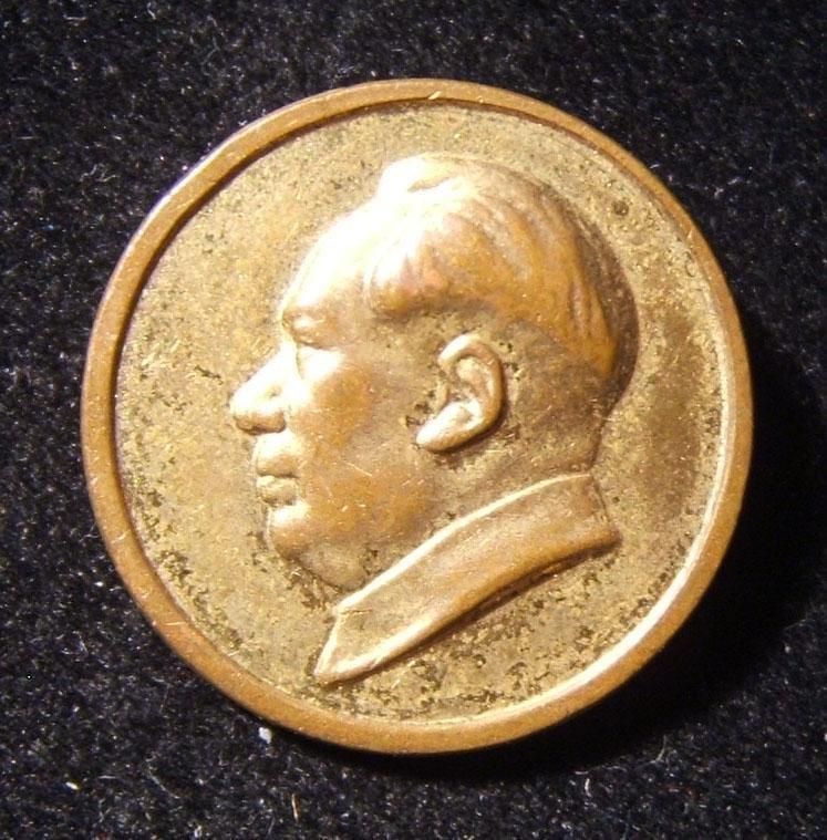 China? Mao Tse-tung Zedong nostalgia pin, c. 1970's