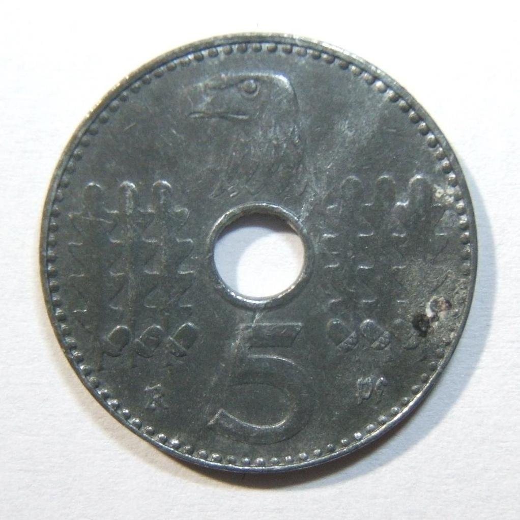 WWII Nazi Germany holed military issue 5pf 1941A key