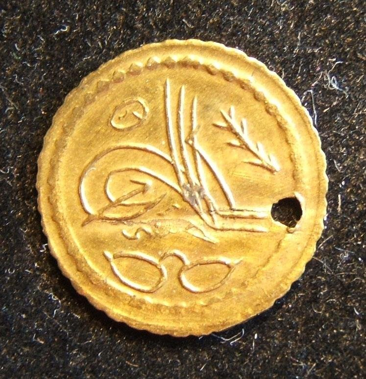 Ottoman gold hammered Zeri Mahbub coin dated 1223/1808