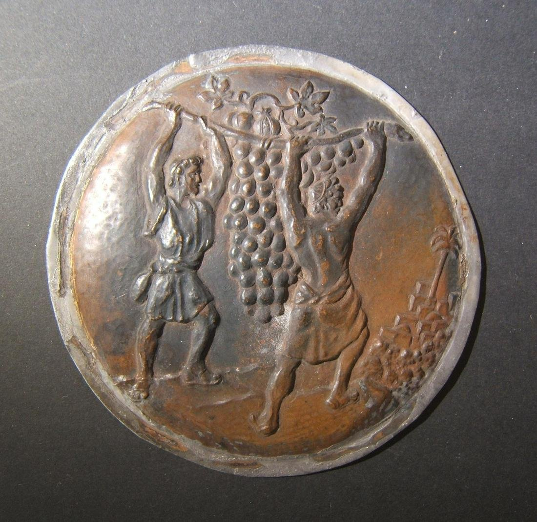 Israeli round metal Judaica plaque of the Biblical