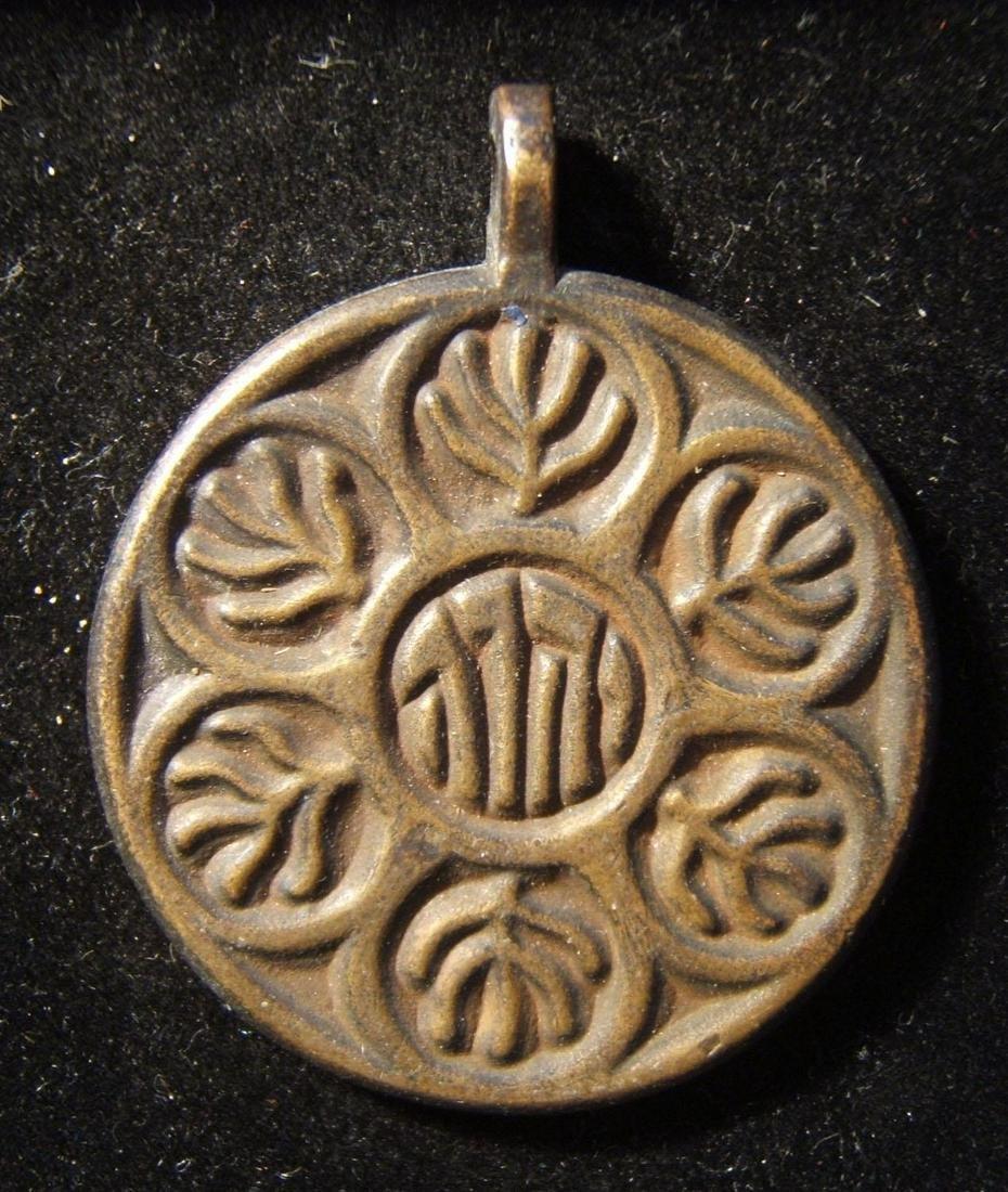 Adonai uniface round metal Christian religious pendant