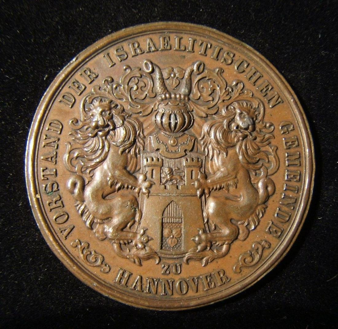 Germany bronze Judaica medallion of Board of Jewish