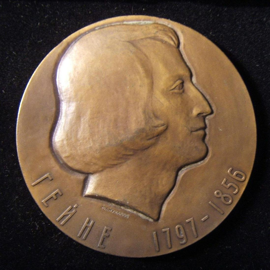 Heinrich Heine Judaica bronze medal by A. A. Manuilov,