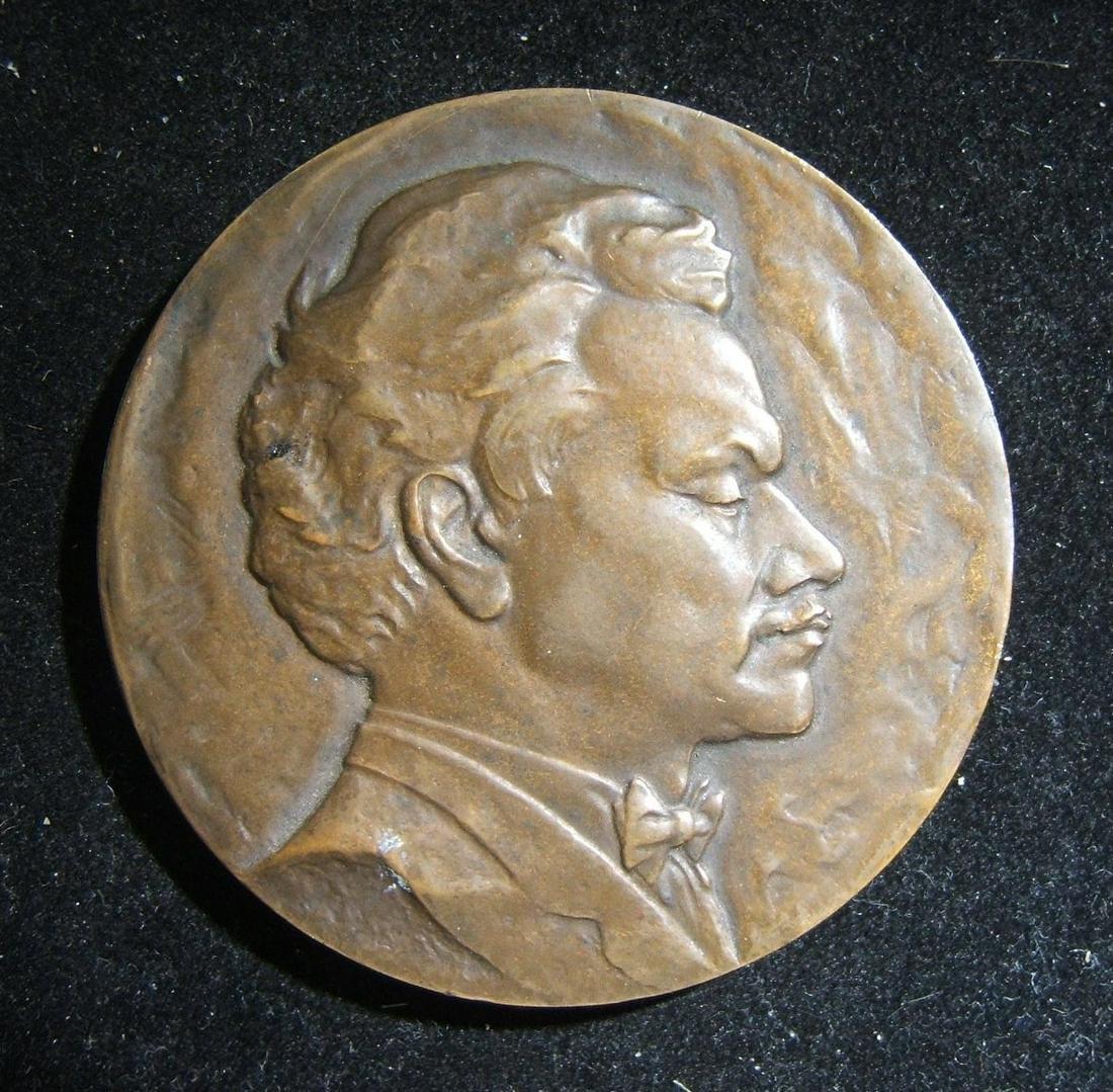 Alexander Goldenveyzer Judaica bronze medal by