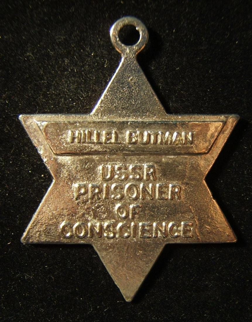 Hillel Butman Prisoner of Zion/Jewish Refusnik