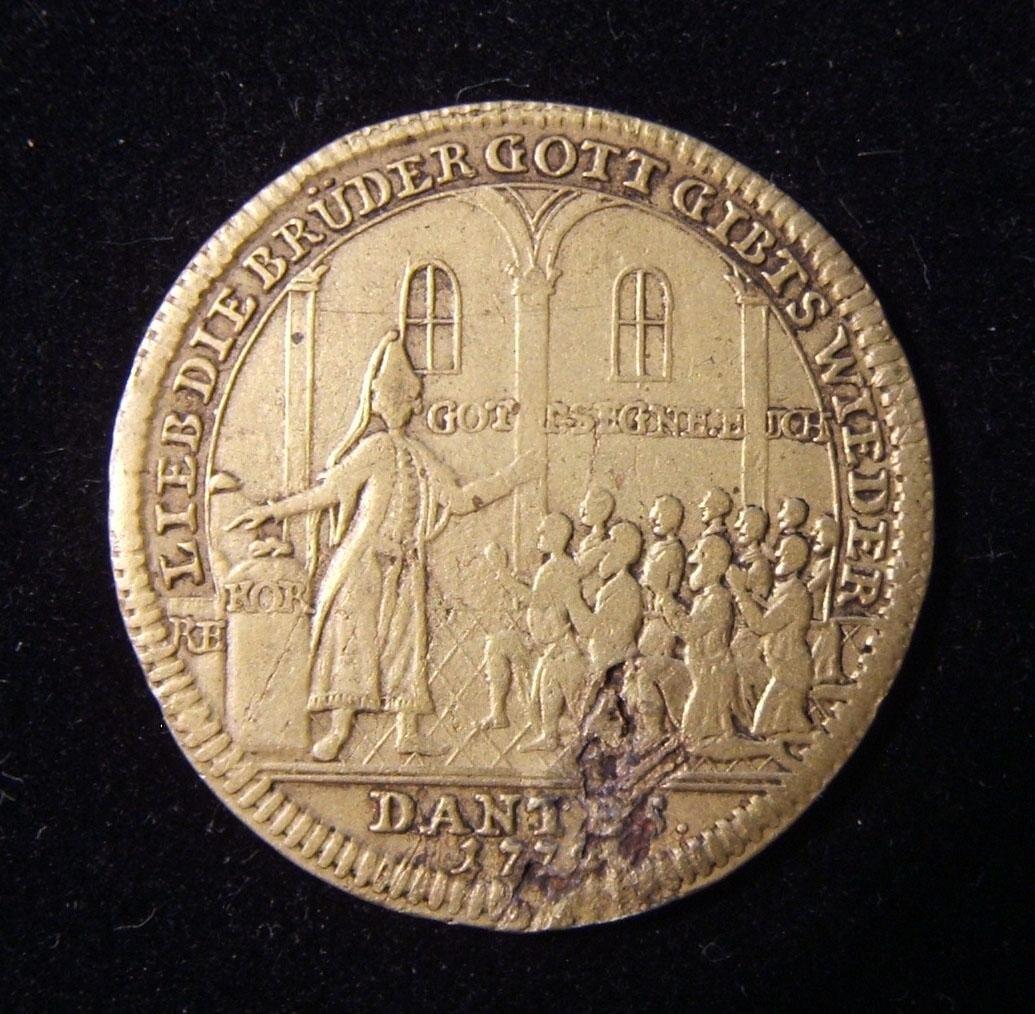German Judaic Joseph & Brothers brass inflation Jeton