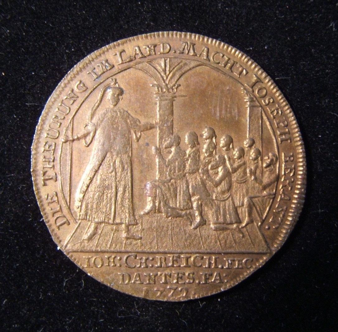 German Judaic Joseph & Brothers unlisted copper