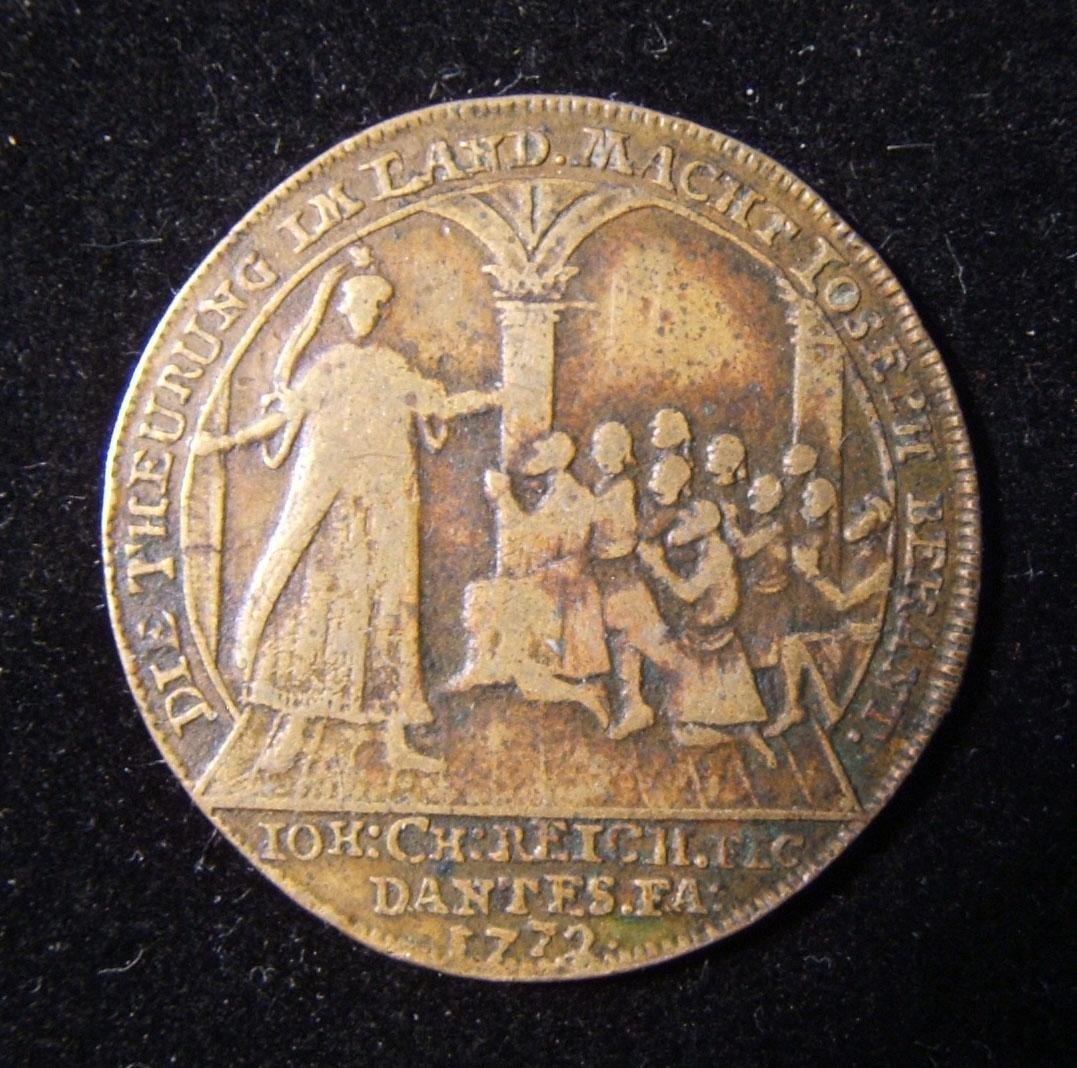German Judaic Joseph & Brothers unlisted brass