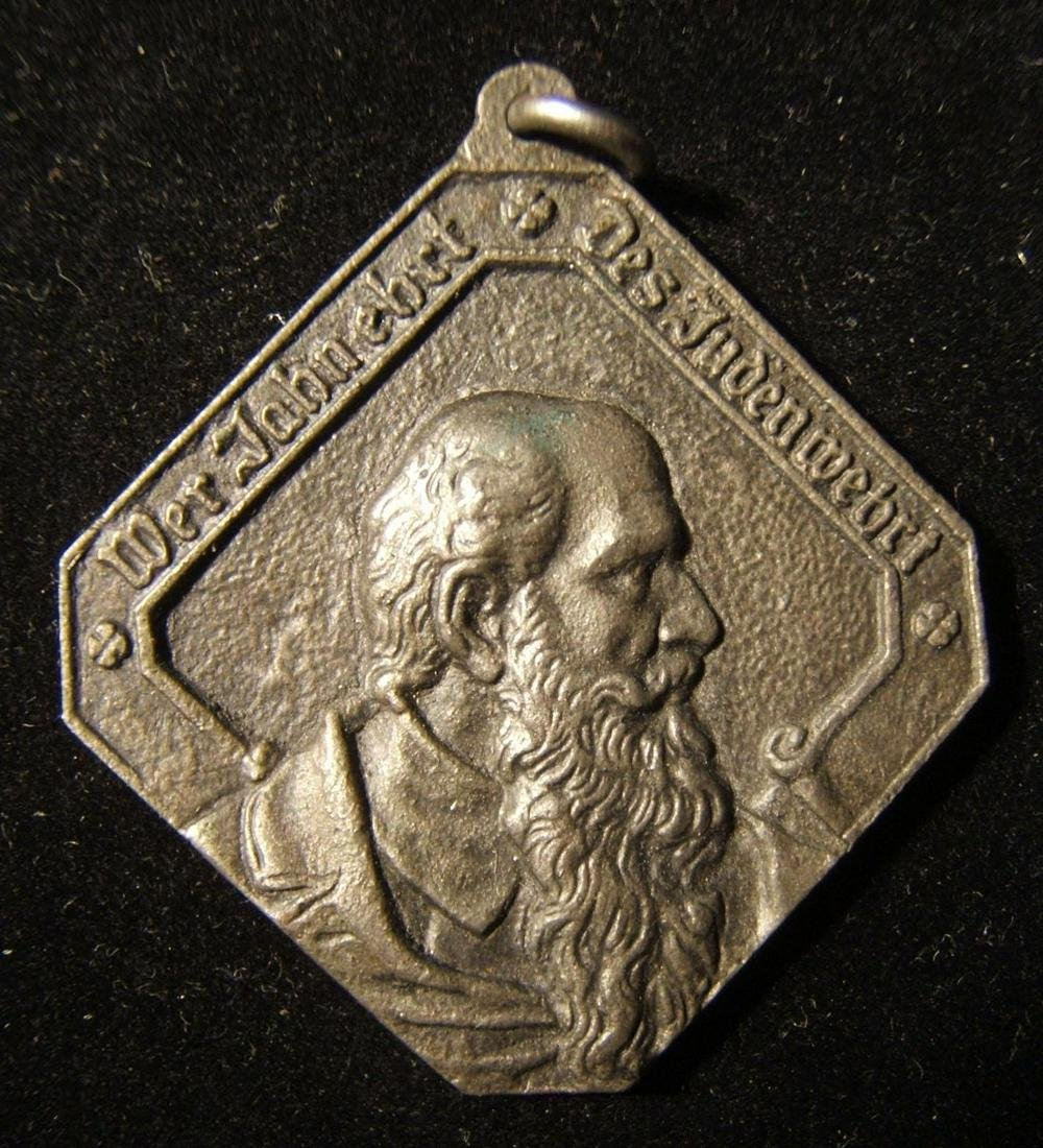 German anti-Semitic Judaica Friedrich Ludwig Jahn cast