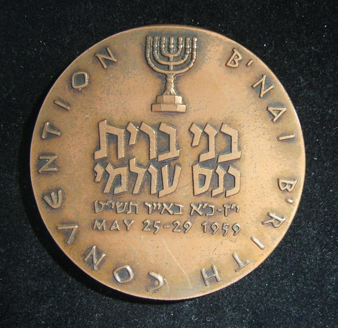 Israeli 1959 B'nai B'rith Convention participants'
