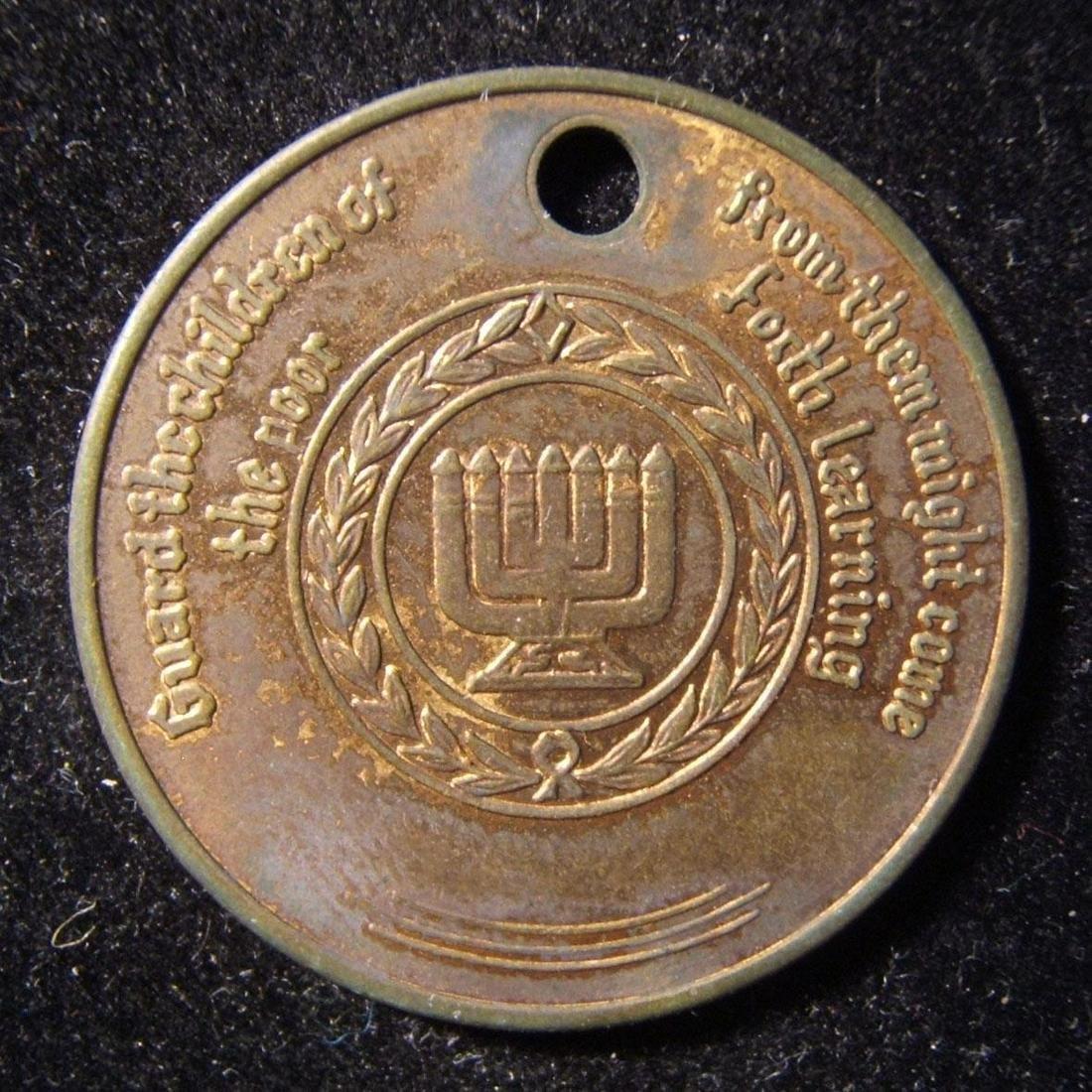 American Jewish charity/Good luck Judaica 'Guard