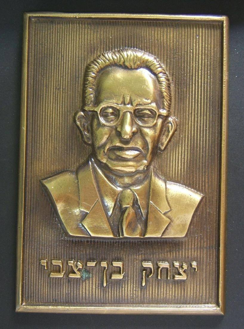 Israeli large President Yitzhak Ben-Zvi plaque by